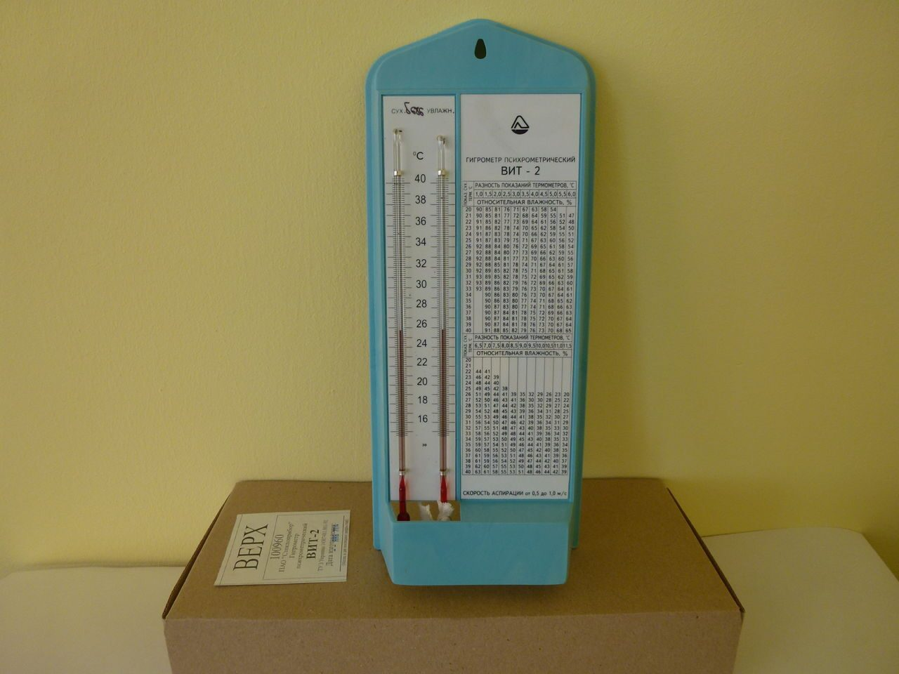 Два недорогих гигрометра - измерение влажности воздуха в 14